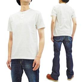 バーンズ アウトフィッターズ BR-8146 ヘンリーネック Tシャツ Barns メンズ 無地 半袖tee 11オフ白 新品