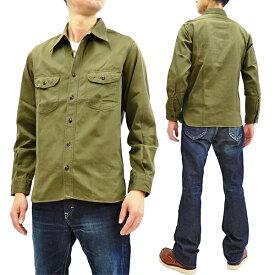 バズリクソンズ BR26081 ヘリンボーン ミリタリー ワークシャツ メンズ 無地 長袖シャツ オリーブ 新品
