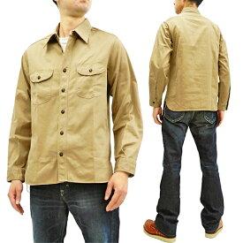 バズリクソンズ BR26081 ヘリンボーン ミリタリー ワークシャツ メンズ 無地 長袖シャツ ベージュ 新品
