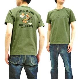 バズリクソンズ Tシャツ BR78165 Buzz Rickson 東洋 メンズ US Naval ミリタリー スラブ 半袖tee オリーブ 新品