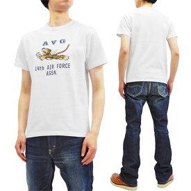 バズリクソンズ Tシャツ BR78347 フライングタイガース Buzz Rickson 東洋 メンズ 半袖tee ホワイト 新品