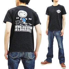 バズリクソンズ Tシャツ BR78361 スヌーピー x Buzz Rickson 東洋 メンズ 半袖tee ブラック 新品