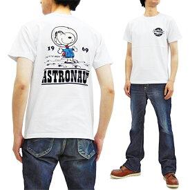 バズリクソンズ Tシャツ BR78361 スヌーピー x Buzz Rickson 東洋 メンズ 半袖tee ホワイト 新品