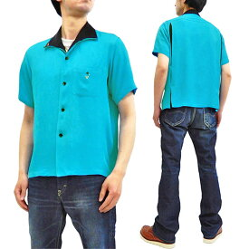 キングルイ ボウリングシャツ KL38136 King Louie 東洋 メンズ 半袖 ボーリングシャツ ターコイズ 新品