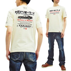カミナリ Tシャツ KMT-189 Return to Myself 旧車柄 エフ商会 雷 メンズ 半袖tee オフ白 新品