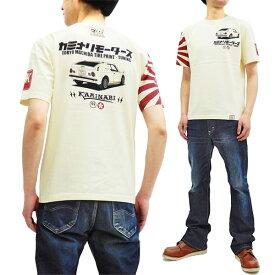 カミナリ Tシャツ KMT-192 チェリー X-1R 昭和 旧車柄 エフ商会 雷 メンズ 半袖tee オフ白 新品