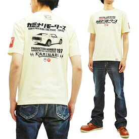 カミナリ Tシャツ KMT-193 ケンメリGT-R 昭和 旧車柄 エフ商会 雷 メンズ 半袖tee オフ白 新品