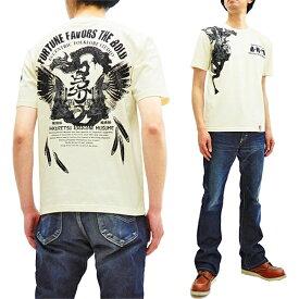 爆烈爛漫娘 Tシャツ RMT-289 梟 フクロウ エフ商会 メンズ 和柄 半袖tee オフ白 新品