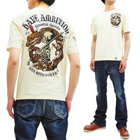 爆烈爛漫娘 Tシャツ RMT-293 サムライスピリッツ エフ商会 メンズ 和柄 半袖tee オフ白 新品