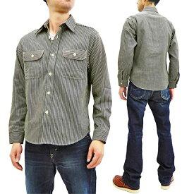 シュガーケーン SC27853 ヒッコリーストライプ ワークシャツ Sugar Cane メンズ 長袖シャツ 119ブラック 新品