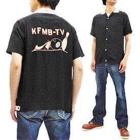 スタイルアイズ ボウリングシャツ SE38075 KFMB-TV 東洋 Style Eyes メンズ 半袖 刺繍 ボーリングシャツ ブラック 新品