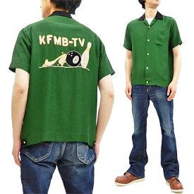 スタイルアイズ ボウリングシャツ SE38075 KFMB-TV 東洋 Style Eyes メンズ 半袖 刺繍 ボーリングシャツ グリーン 新品