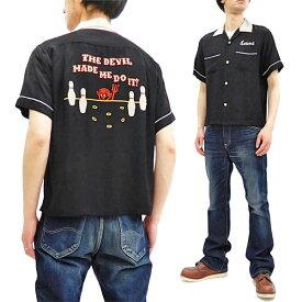 スタイルアイズ ボウリングシャツ SE38077 東洋 Style Eyes メンズ 半袖 刺繍 ボーリングシャツ ブラック 新品
