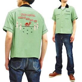 スタイルアイズ ボウリングシャツ SE38077 東洋 Style Eyes メンズ 半袖 刺繍 ボーリングシャツ ミント 新品
