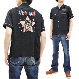 ストレイ・キャッツ ボウリングシャツ SE38204 Stray Cats x Style Eyes メンズ 半袖 刺繍 ボーリングシャツ 新品