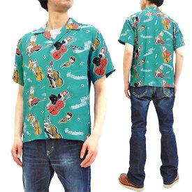 スター・オブ・ハリウッド SH38114 オープンシャツ Vince Ray ヴィンス・レイ メンズ 半袖シャツ ブルー 新品