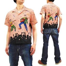 スター・オブ・ハリウッド SH38116 オープンシャツ エルヴィス・プレスリー メンズ 半袖シャツ ピンク 新品