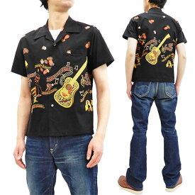 スター・オブ・ハリウッド SH38117 オープンシャツ エルヴィス・プレスリー メンズ 半袖シャツ ブラック 新品