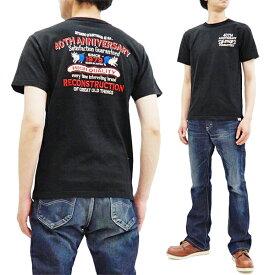 ステュディオ・ダ・ルチザン 刺繍 Tシャツ SP-051 Studio D'artisan メンズ 半袖tee ブラック 新品