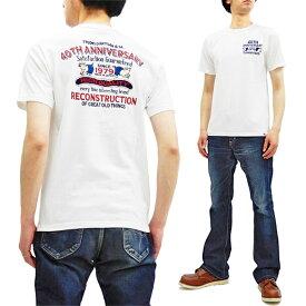 ステュディオ・ダ・ルチザン 刺繍 Tシャツ SP-051 Studio D'artisan メンズ 半袖tee ホワイト 新品