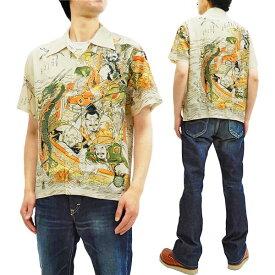サンサーフ アロハシャツ SS38198 Sun Surf 葛飾北斎 宝船の七福神 メンズ 半袖シャツ 新品