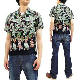 サンサーフ アロハシャツ SS38202 バナナツリー柄 Sun Surf メンズ ハワイアンシャツ 半袖シャツ ブラック 新品