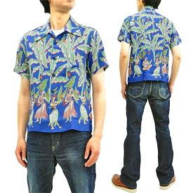 サンサーフ アロハシャツ SS38202 バナナツリー柄 Sun Surf メンズ ハワイアンシャツ 半袖シャツ ブルー 新品