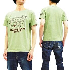 サンサーフ x スヌーピー Tシャツ SS78226 ピーナッツ x 東洋 Sun Surf メンズ 半袖Tee グリーン 新品