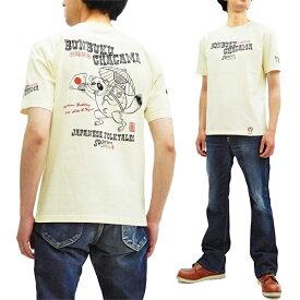 粋狂 Tシャツ SYT-187 ぶんぶく茶釜 分福茶釜 エフ商会 メンズ 和柄 半袖tee オフ白 新品