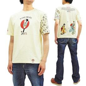 粋狂 Tシャツ SYT-188 羽根つき 羽根突き エフ商会 メンズ 和柄 半袖tee オフ白 新品