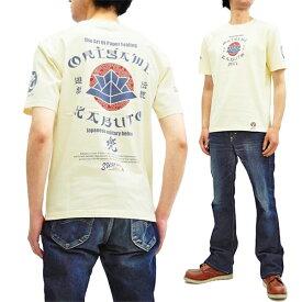 粋狂 Tシャツ SYT-189 折り紙 折り兜 エフ商会 メンズ 和柄 半袖tee オフ白 新品