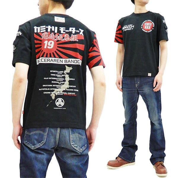 カミナリ Tシャツ TDBDTEE-400 WedsSport テッドマン コラボ エフ商会 メンズ 半袖tee ブラック 新品