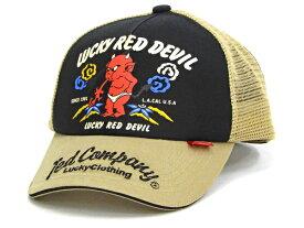 テッドマン メッシュキャップ TDC-7800 TEDMAN エフ商会 メンズ 帽子 ブラック×ベージュ 新品