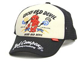 テッドマン メッシュキャップ TDC-7800 TEDMAN エフ商会 メンズ 帽子 オフ白×黒 新品