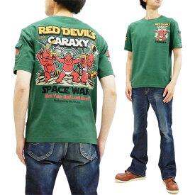 テッドマン Tシャツ TDSS-499 TEDMAN レッドデビルズ ギャラクシー エフ商会 メンズ 半袖tee グリーン 新品