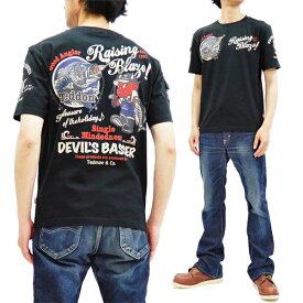 テッドマン Tシャツ TDSS-502 TEDMAN テドン バス釣り柄 エフ商会 メンズ 半袖tee ブラック 新品