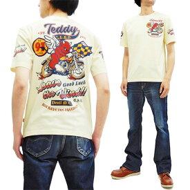 テッドマン Tシャツ TDSS-504 TEDMAN レーサーバイク柄 エフ商会 メンズ 半袖tee オフ白 新品