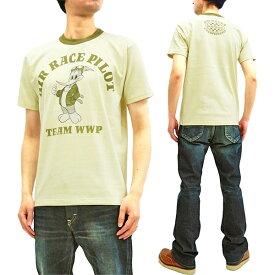 トイズマッコイ Tシャツ TMC1913 ウッディー・ウッドペッカー TOYS McCOY メンズ 半袖Tee アイボリー 新品