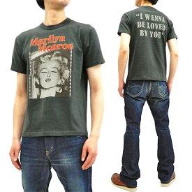 トイズマッコイ Tシャツ TMC1920 マリリンモンロー TOYS McCOY メンズ 半袖Tee ブラック 新品