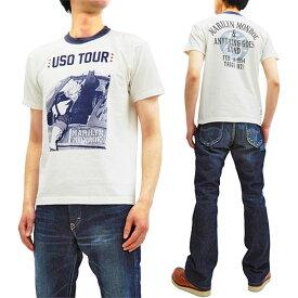 トイズマッコイ Tシャツ TMC1921 マリリンモンロー USOツアー TOYS McCOY メンズ 半袖Tee オフ白 新品
