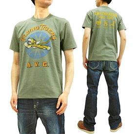 トイズマッコイ Tシャツ TMC1927 フライングタイガース TOYS McCOY メンズ ミリタリー 半袖Tee グリーン 新品