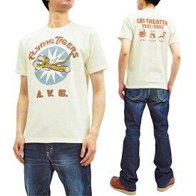 トイズマッコイ Tシャツ TMC1927 フライングタイガース TOYS McCOY メンズ ミリタリー 半袖Tee オフ白 新品