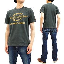 トイズマッコイ Tシャツ TMC1936 TOYS McCOY ロゴ メンズ 半袖Tee #030ブラック 新品