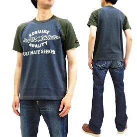 トイズマッコイ Tシャツ TMC1937 TOYS McCOY ロゴ メンズ ラグラン 半袖Tee ブルー 新品