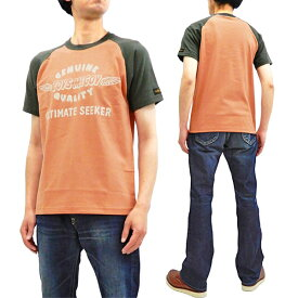トイズマッコイ Tシャツ TMC1937 TOYS McCOY ロゴ メンズ ラグラン 半袖Tee キャロット 新品