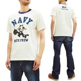 トイズマッコイ Tシャツ TMC1938 海軍 フィリックス・ザ・キャット TOYS McCOY メンズ 半袖Tee オフ白 新品