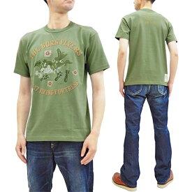 トイズマッコイ Tシャツ TMC1941 B-17 爆撃機 ミリタリーTOYS McCOY メンズ 半袖Tee グリーン 新品