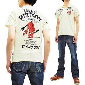 テッドマン ポロシャツ TMSP-100 TEDMAN 赤鬼 エフ商会 メンズ 天竺生地 半袖 POLO オフ白 新品