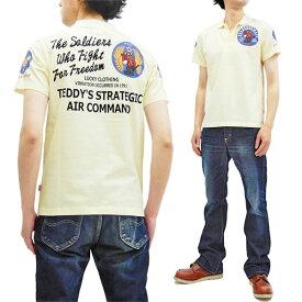 テッドマン ポロシャツ TMSP-200 TEDMAN 空軍柄 エフ商会 メンズ 天竺 半袖 POLO オフ白 新品