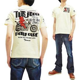 テッドマン ポロシャツ TMSP-300 TEDMAN バイク柄 エフ商会 メンズ 天竺 半袖 POLO オフ白 新品